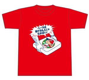 0512Tシャツ