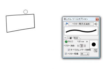 20100302_03.jpg