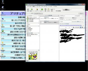 20100606_01.jpg
