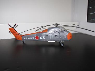 海上自衛隊 HSS-1
