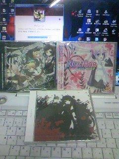 ボーマス購入CD