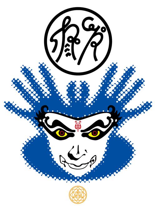 BLUE-HEAD.jpg