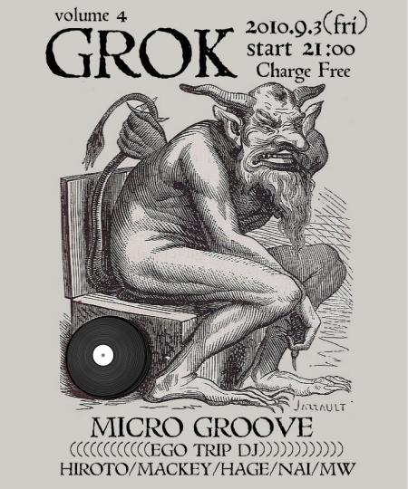 GROK4_convert_20100828191143.jpg