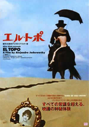 eltopo2010.jpg