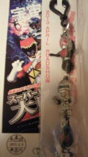 「スーパーヒーロー大戦Z」前売り券