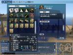 公用突撃オスマン 強化結果4