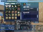 公用突撃オスマン 強化結果3