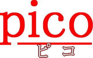 ピコ の ロゴ -2