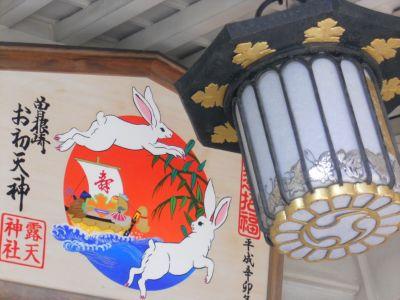 お初天神20110514 008_400