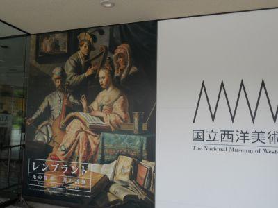 東京旅行20110526 008_400