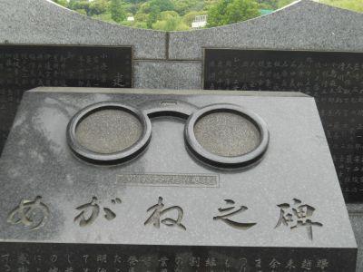 東京旅行20110526 021_400