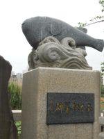 東京旅行20110526 017_200