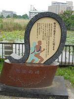 東京旅行20110526 016_200