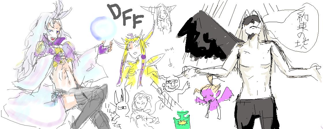 DFF(カオス軍