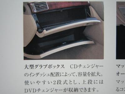 IMG_1998_convert_20110513111640.jpg