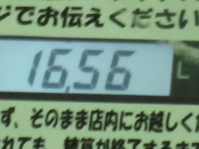 IMG_3658_convert_20220013.jpg