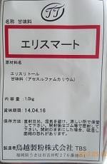 20130605 009