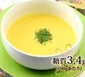 mag-soup.jpg