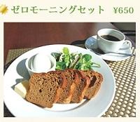 menu_osusume.jpg