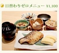 menu_osusume02.jpg