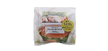 sandwich03_01.png