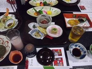 inahohina.jpg