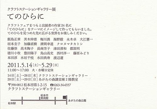 201150202.jpg