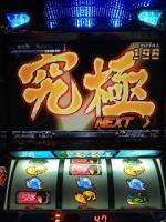 20120319_01.jpg