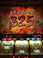20120323_02.jpg