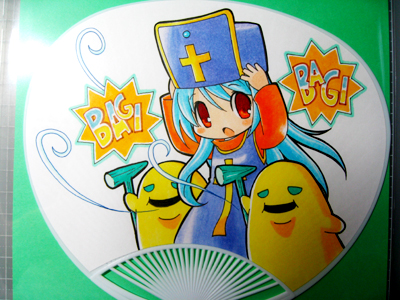 uchi7.jpg