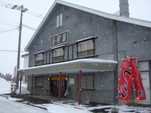 湧楽座・入口