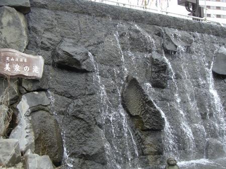 定山渓鯉のぼり5