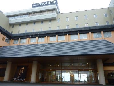 湯の川グランドホテル外観