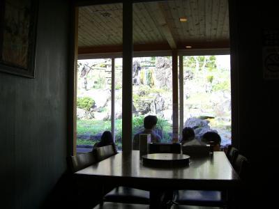 onsen食堂2