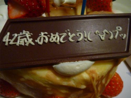チョコメッセージ2010