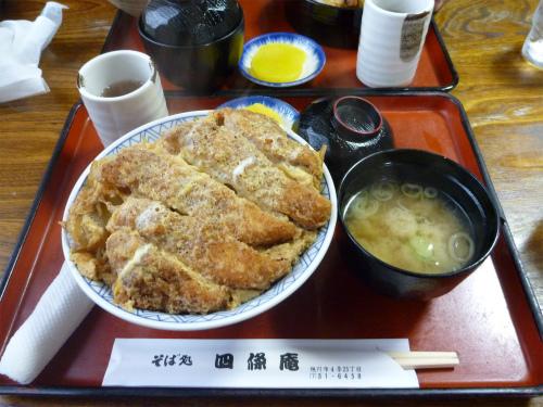 四條庵カツ丼