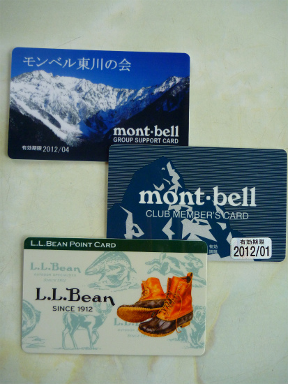 mont-bell card