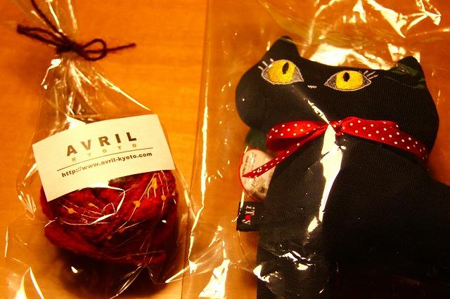 毛糸玉と黒猫ちゃん