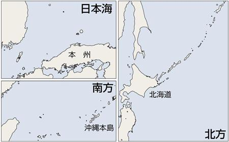 日本の国境調査地図