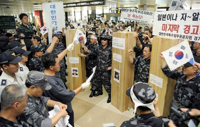 韓国・棺を持ち込み抗議