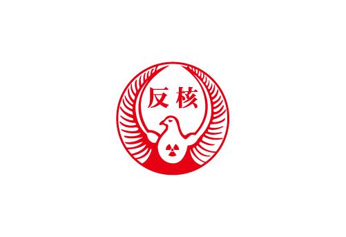 hankaku_TOP.jpg