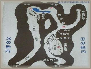 2010.8.14お盆休み 025