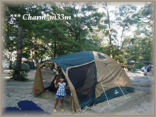 2010.8.21キャンプ 015