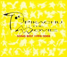 PIKACHU THE MOVIE SONG BEST