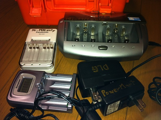 battery_charger11.jpg