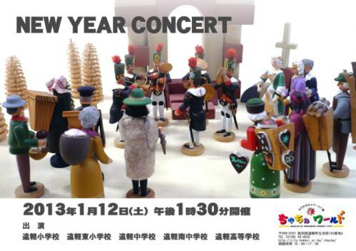 concert2013.jpg