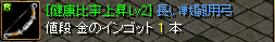 \(^o^)/オワタ