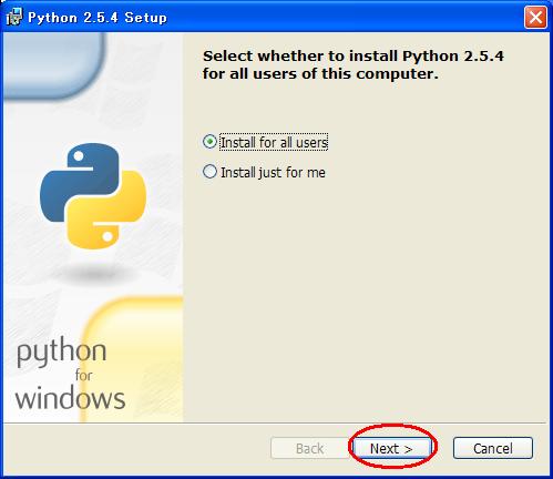 Pythonセットアップ画面
