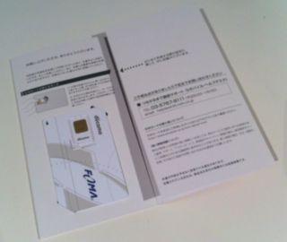 b-mobile SIMはFOMAカードそのもの