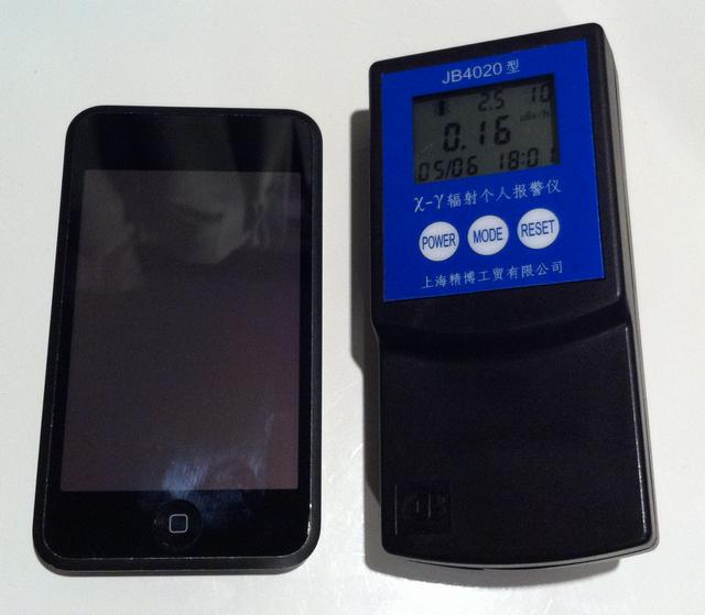 初代iPod touchとの比較